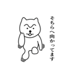 1本まゆげ犬ハッピーくん(個別スタンプ:17)