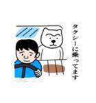 1本まゆげ犬ハッピーくん(個別スタンプ:18)