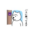 1本まゆげ犬ハッピーくん(個別スタンプ:19)