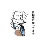 1本まゆげ犬ハッピーくん(個別スタンプ:20)