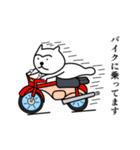 1本まゆげ犬ハッピーくん(個別スタンプ:21)