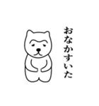 1本まゆげ犬ハッピーくん(個別スタンプ:23)