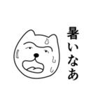 1本まゆげ犬ハッピーくん(個別スタンプ:24)