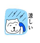 1本まゆげ犬ハッピーくん(個別スタンプ:25)