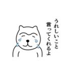1本まゆげ犬ハッピーくん(個別スタンプ:26)