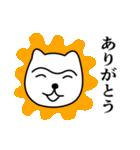 1本まゆげ犬ハッピーくん(個別スタンプ:27)