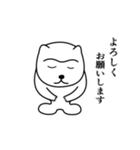 1本まゆげ犬ハッピーくん(個別スタンプ:28)