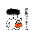 1本まゆげ犬ハッピーくん(個別スタンプ:29)