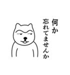 1本まゆげ犬ハッピーくん(個別スタンプ:30)
