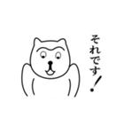 1本まゆげ犬ハッピーくん(個別スタンプ:31)
