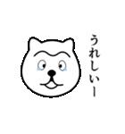 1本まゆげ犬ハッピーくん(個別スタンプ:32)