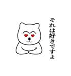 1本まゆげ犬ハッピーくん(個別スタンプ:33)