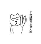 1本まゆげ犬ハッピーくん(個別スタンプ:34)