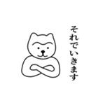 1本まゆげ犬ハッピーくん(個別スタンプ:35)