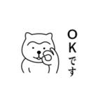 1本まゆげ犬ハッピーくん(個別スタンプ:36)