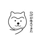 1本まゆげ犬ハッピーくん(個別スタンプ:38)