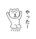 1本まゆげ犬ハッピーくん(個別スタンプ:39)