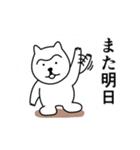 1本まゆげ犬ハッピーくん(個別スタンプ:40)