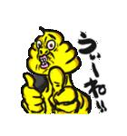 金運パーマのくそ太郎(個別スタンプ:01)