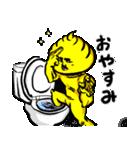 金運パーマのくそ太郎(個別スタンプ:03)