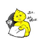金運パーマのくそ太郎(個別スタンプ:05)