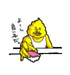 金運パーマのくそ太郎(個別スタンプ:06)