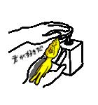 金運パーマのくそ太郎(個別スタンプ:14)
