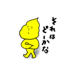 金運パーマのくそ太郎(個別スタンプ:18)
