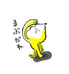 金運パーマのくそ太郎(個別スタンプ:20)