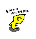 金運パーマのくそ太郎(個別スタンプ:21)