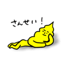 金運パーマのくそ太郎(個別スタンプ:22)