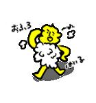 金運パーマのくそ太郎(個別スタンプ:23)