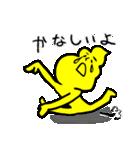 金運パーマのくそ太郎(個別スタンプ:25)
