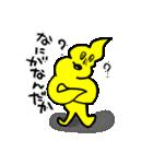 金運パーマのくそ太郎(個別スタンプ:26)