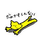 金運パーマのくそ太郎(個別スタンプ:27)