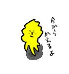 金運パーマのくそ太郎(個別スタンプ:28)