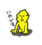 金運パーマのくそ太郎(個別スタンプ:29)
