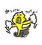 金運パーマのくそ太郎(個別スタンプ:30)