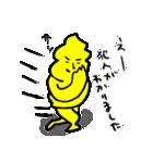 金運パーマのくそ太郎(個別スタンプ:31)
