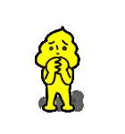 金運パーマのくそ太郎(個別スタンプ:36)
