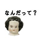 がらくたの叫び(個別スタンプ:01)