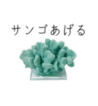 がらくたの叫び(個別スタンプ:02)