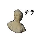 がらくたの叫び(個別スタンプ:03)