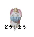 がらくたの叫び(個別スタンプ:04)