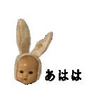 がらくたの叫び(個別スタンプ:07)