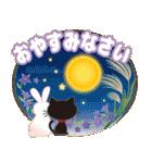 黒ねこ×秋冬気づかい(個別スタンプ:4)