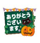 黒ねこ×秋冬気づかい(個別スタンプ:10)
