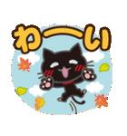 黒ねこ×秋冬気づかい(個別スタンプ:12)