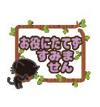 黒ねこ×秋冬気づかい(個別スタンプ:24)