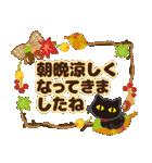 黒ねこ×秋冬気づかい(個別スタンプ:25)